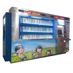 Automated Book Borrowing Kiosk
