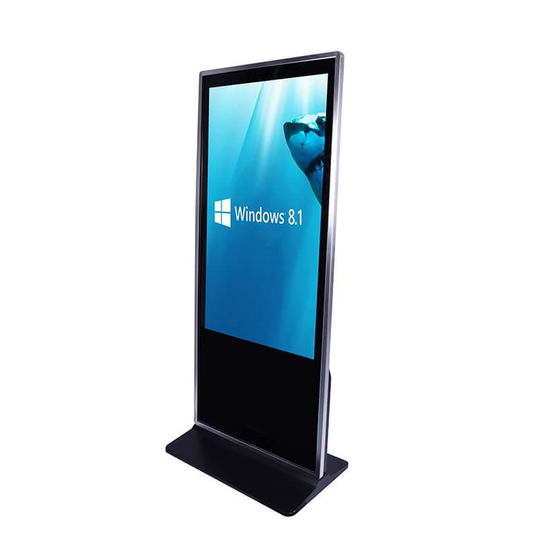 floor standing digital player
