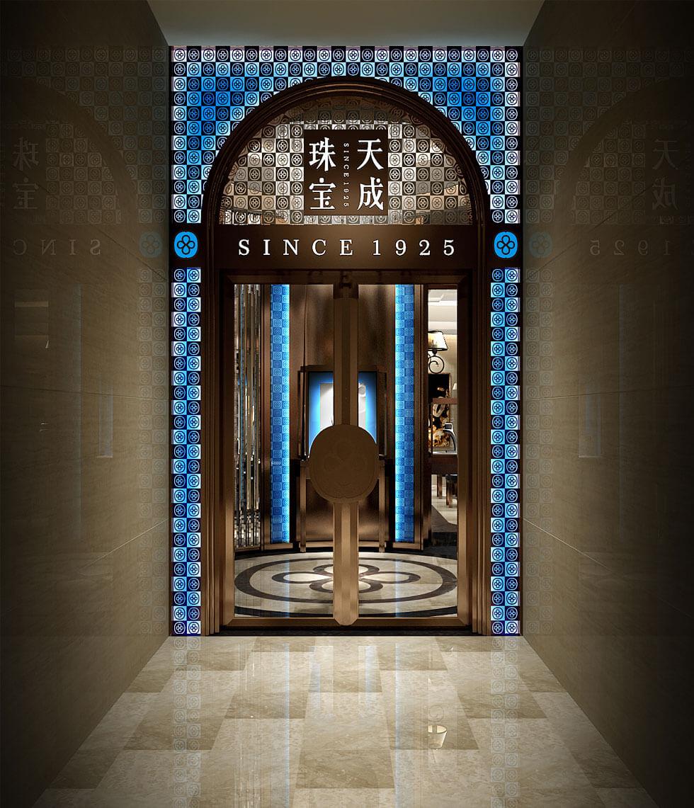jewelry showroom interior design