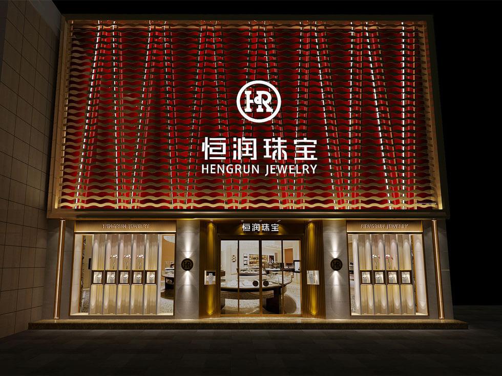 Luxury jewelry store design