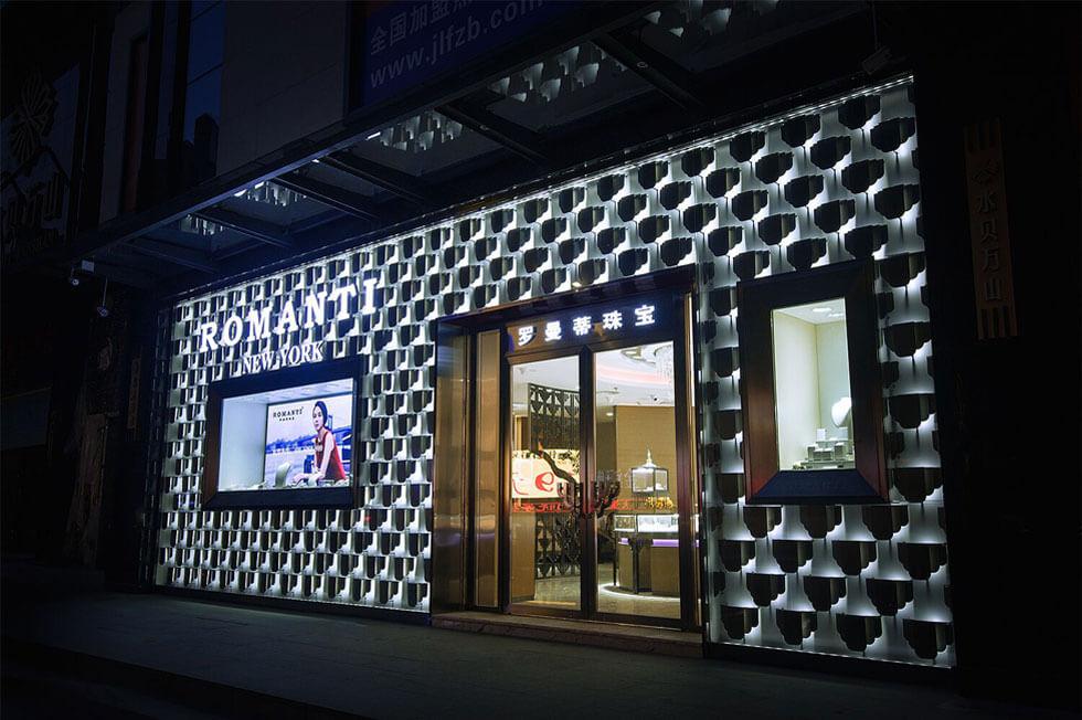 Jewelry Showroom Image
