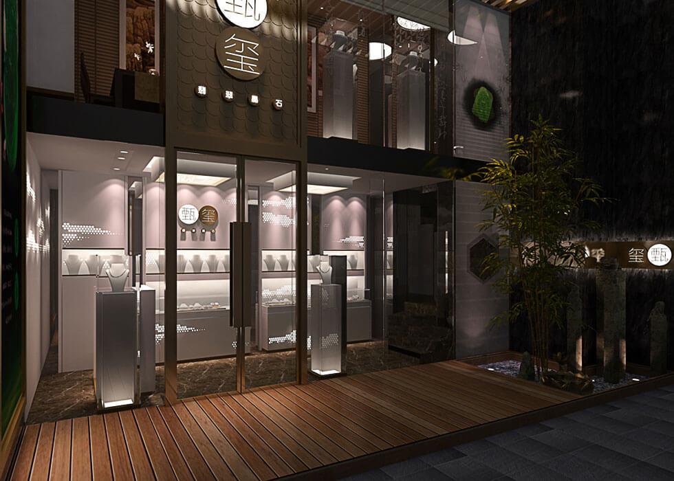 Small jewelry store design