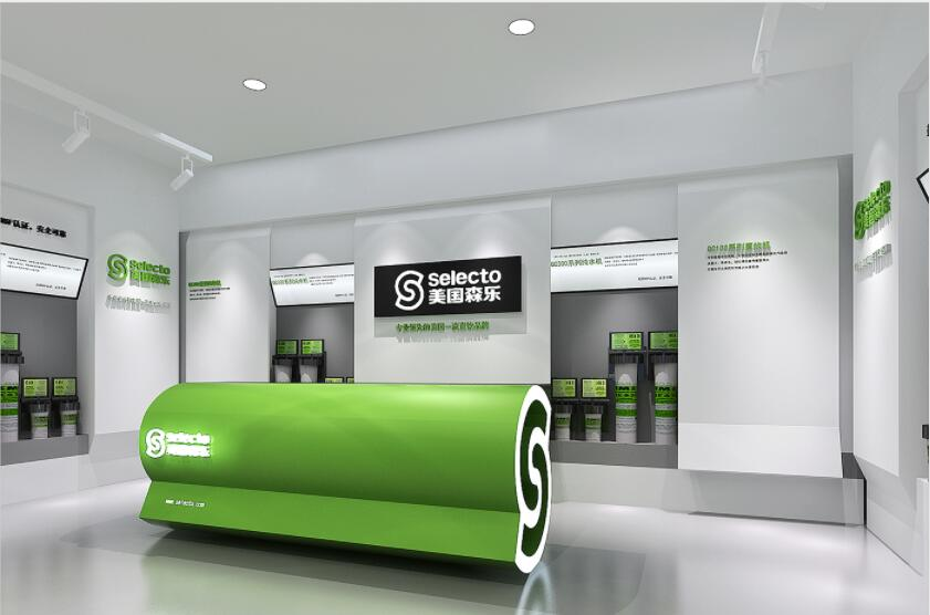 Water Purifier Showroom Design