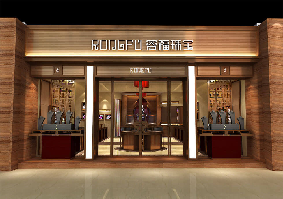 Rongfu Jewelry Store Design