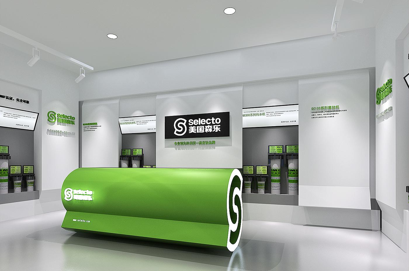 water purifier store design