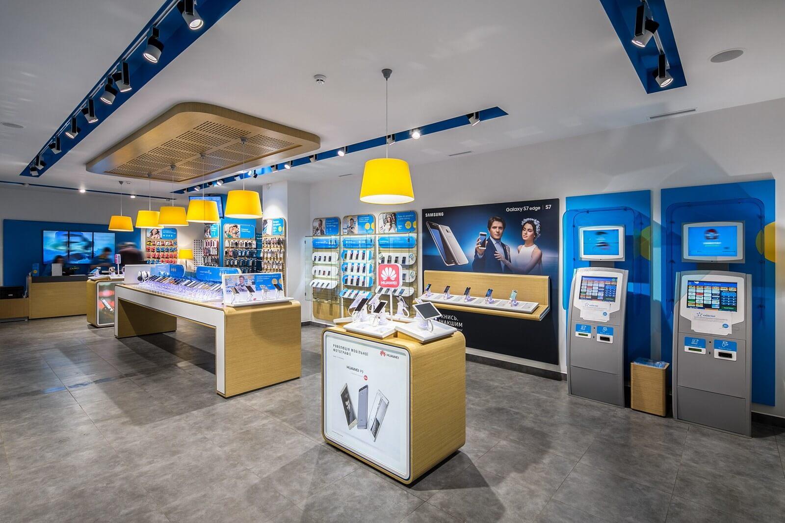 Computer store design