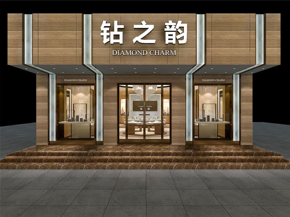DIAMOND CHARM New Concept Diamond Retail Store Interior Design Ideas