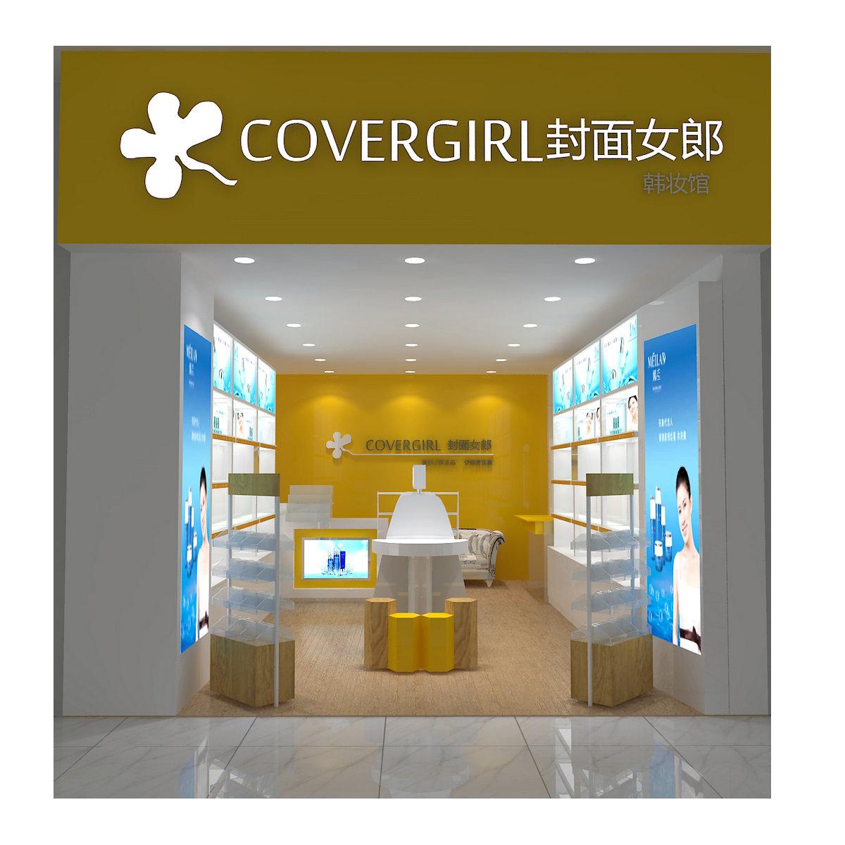 Cosmetic Store Interior Design & Makeup Display Counter in Store