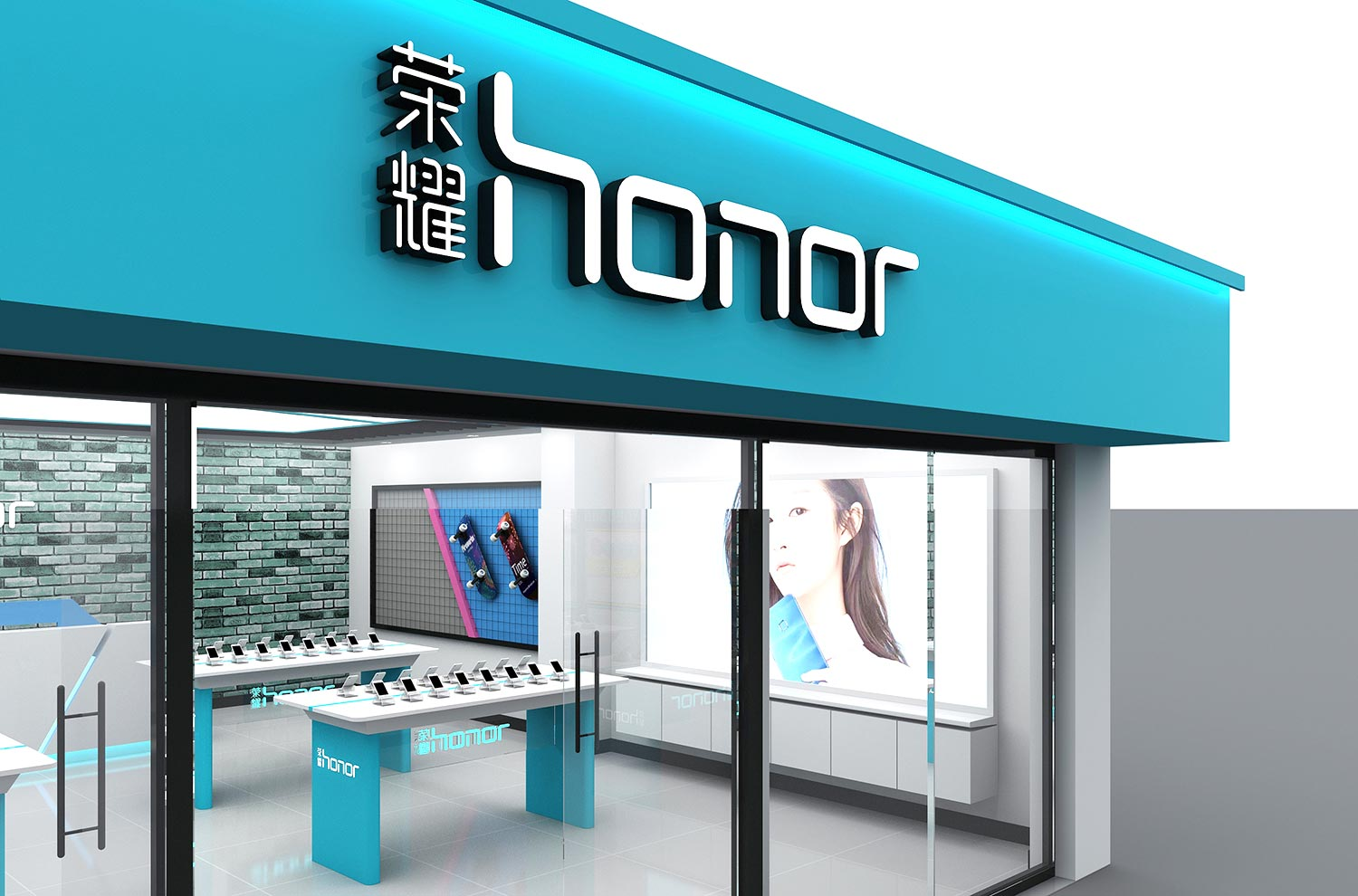 Honor Cell Phone Store Design