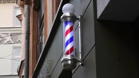 barber shop rotating column