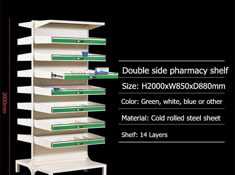 pharmacy display shelf