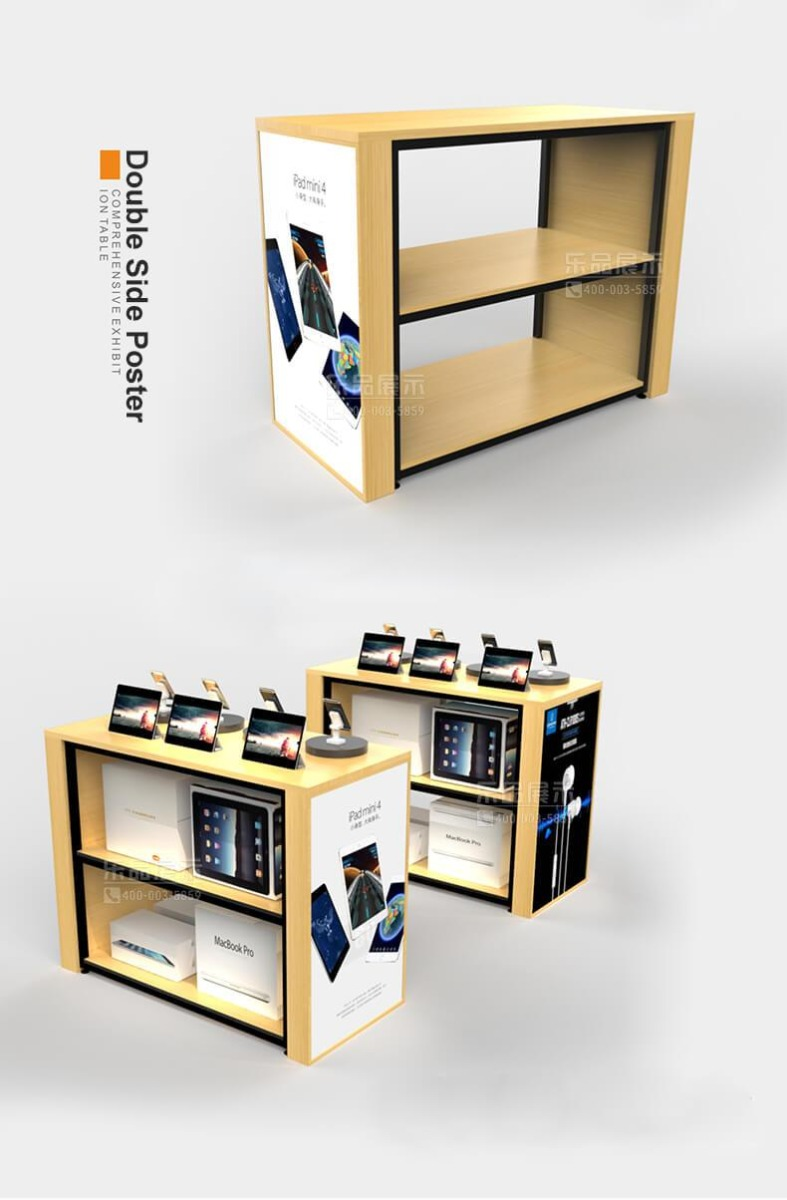 island display stands